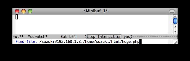 図4 : Emacs でリモートファイルの編集