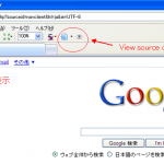 「DebugBar」と「View source code」
