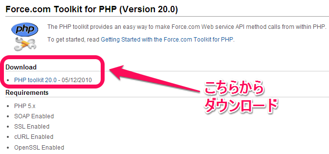 5.1.php_toolkit