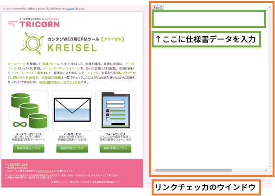 html_link_check_sample2