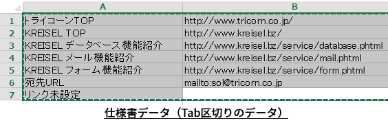 html_link_check_sample3