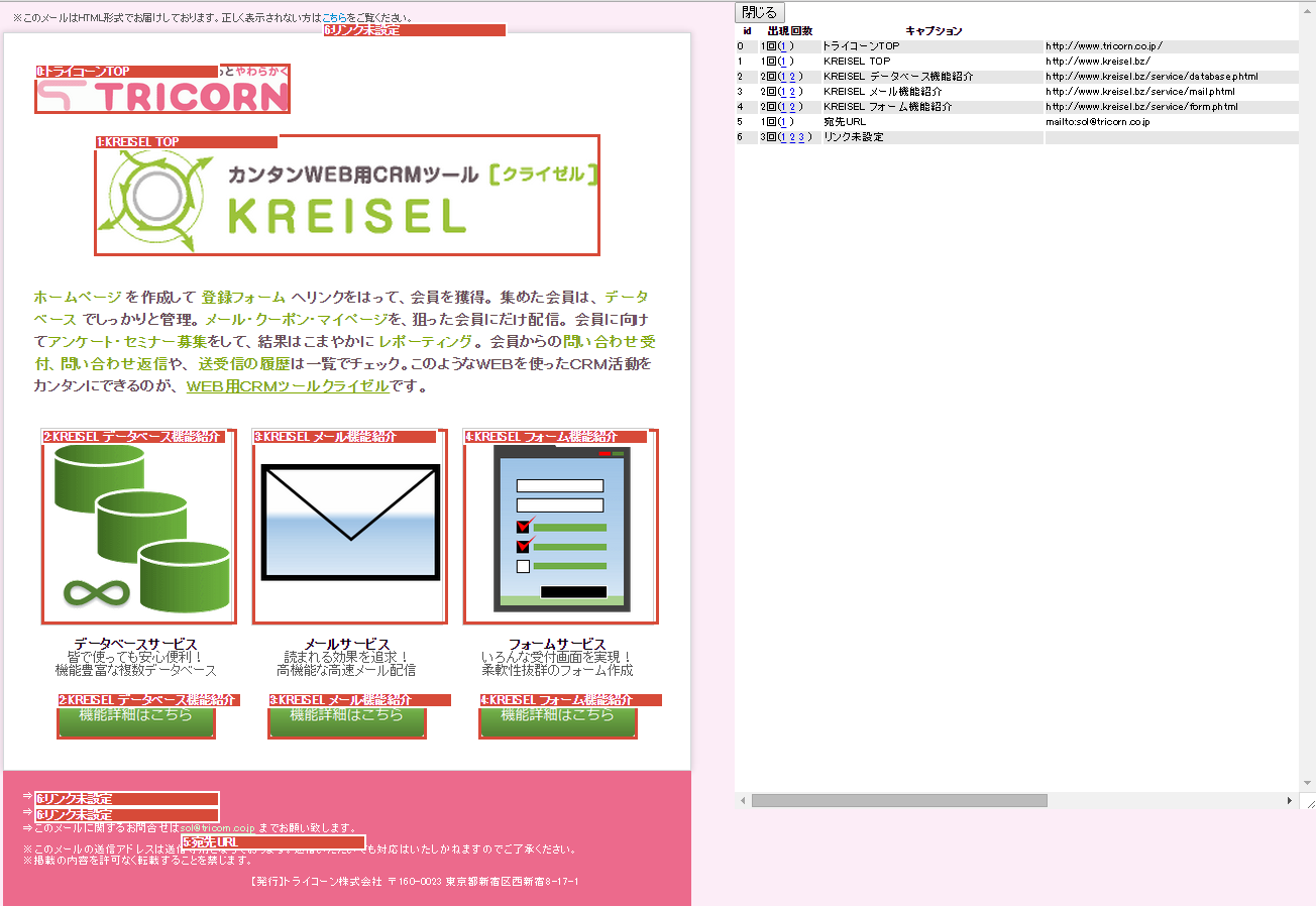 html_link_check_sample4